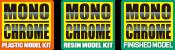 モノクローム ロゴ