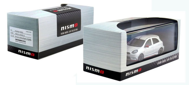MARCH NISMO S (Brilliant White Pearl)