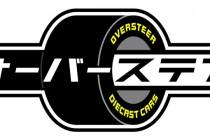 Oversteer_logo_CW