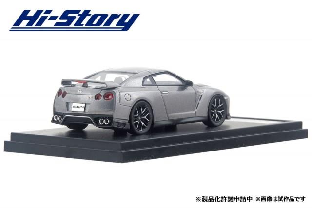 HS189GY 1/43 NISSAN GT-R Pure edition (2017)  ダークメタルグレー ¥8,800(税抜価格)