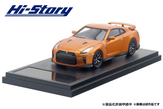 HS189OR 1/43 NISSAN GT-R Pure edition (2017) アルティメイトシャイニーオレンジ ¥8,800(税抜価格)