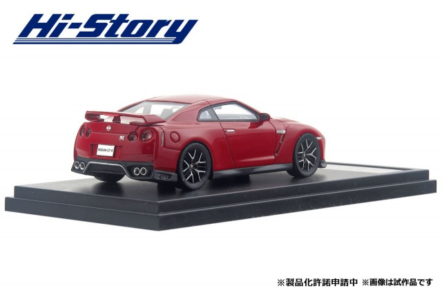 HS189RE 1/43 NISSAN GT-R Pure edition (2017)  バイブラントレッド ¥8,800(税抜価格)