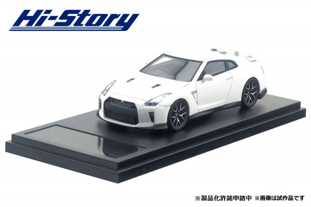 HS189WH 1/43 NISSAN GT-R Pure edition (2017)  ブリリアントホワイトパール ¥8,800(税抜価格)