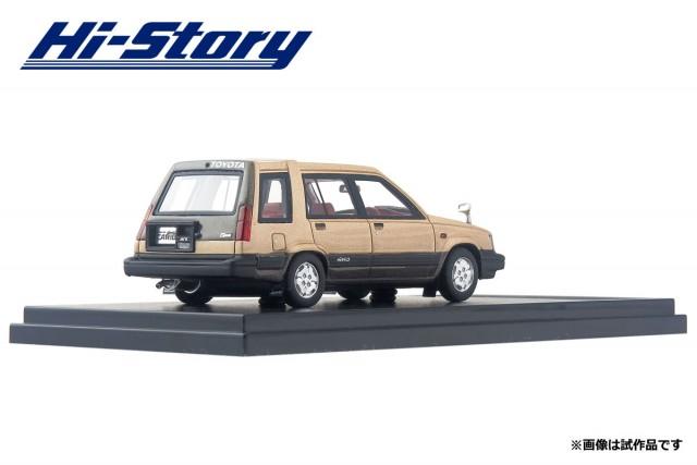 HS132BG 1/43 Toyota SPRINTER CARIB AV-II (1985) サンセットビーチトーニング ¥9,800(税抜価格)