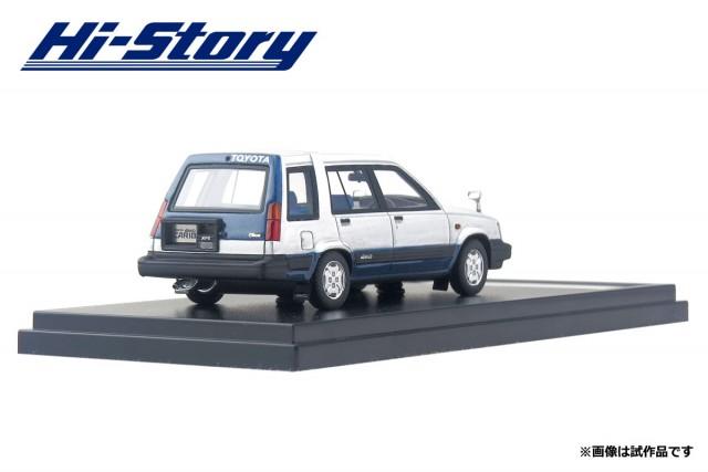 HS132BL 1/43 Toyota SPRINTER CARIB AV-II (1985) ダイビングブルーツートーン ¥9,800(税抜価格)