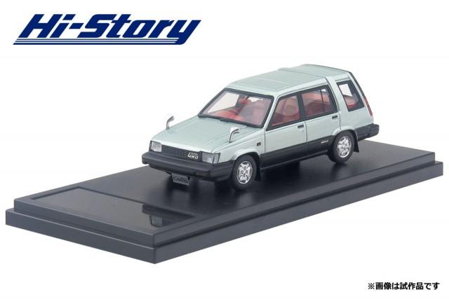 HS132GR 1/43 Toyota SPRINTER CARIB AV-II (1985) ウィルダネストーニング ¥9,800(税抜価格)