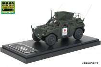 JG02A 1/43 軽装甲機動車 イラク復興業務支援隊 サマーワ ¥10,800(税抜価格)