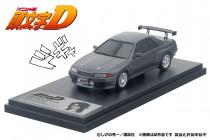 MD43228 1/43 北条 凛 スカイラインGT-R (R32) ¥7,800(税抜価格)