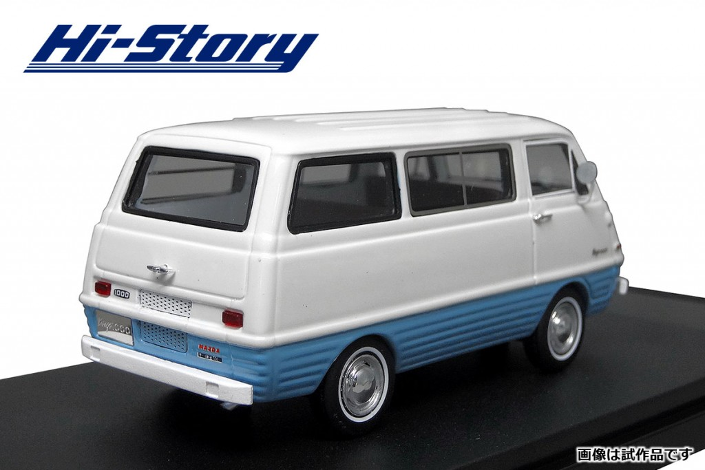 HS179BL 1/43 MAZDA BONGO 1000 (1968) ホワイト/ブルー ¥9,800(税抜価格)