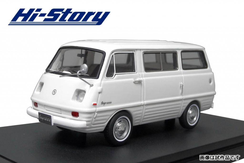 HS179WH 1/43 MAZDA BONGO 1000 (1968) ホワイト ¥9,800(税抜価格)