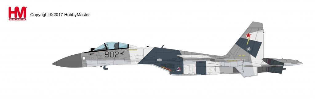 """HA5701 1/72 Su-35 フランカーE """"プロトタイプ2号機"""" ¥16,800(税抜価格)"""