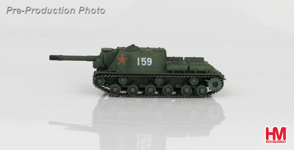 "HG7021 1/72 JSU-122自走砲 ""人民解放軍 砲兵連隊"" ¥4,800(税抜価格)"