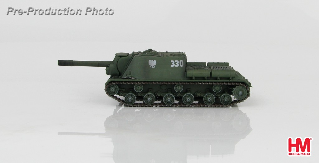"HG7022 1/72 JSU-122自走砲 ""ポーランド人民軍 自走砲兵連隊"" ¥4,800(税抜価格)"