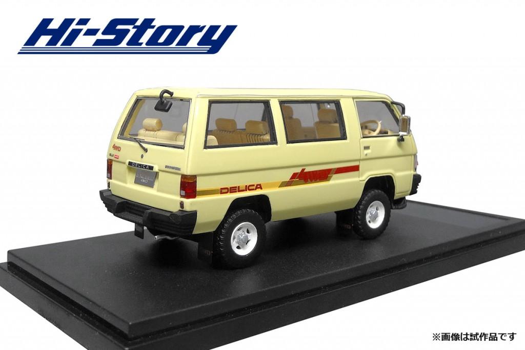 HS178BG 1/43 MITSUBISHI DELICA STAR WAGON 4WD GLX EXCEED (1985)  フローレンスベージュ ¥9,800(税抜価格)