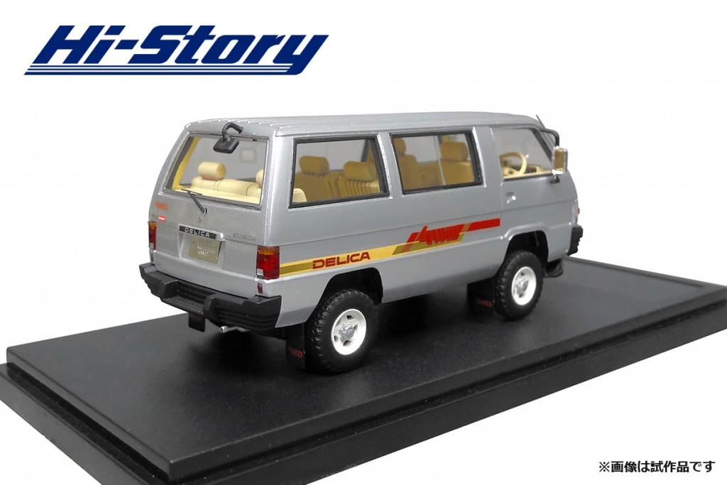HS178SL 1/43 MITSUBISHI DELICA STAR WAGON 4WD GLX EXCEED (1985)  アイガーシルバー ¥9,800(税抜価格)