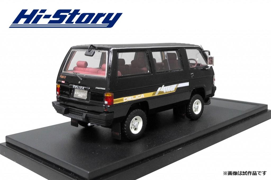 HS178BK 1/43 MITSUBISHI DELICA STAR WAGON 4WD GLX EXCEED (1985)  セルビアブラック ¥9,800(税抜価格)