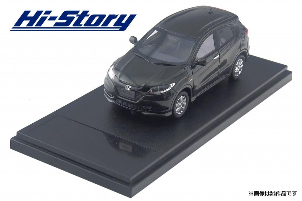 HS186GR Honda VEZEL HYBRID X (2013) ミスティグリーン・パール ¥8,800(税抜価格)