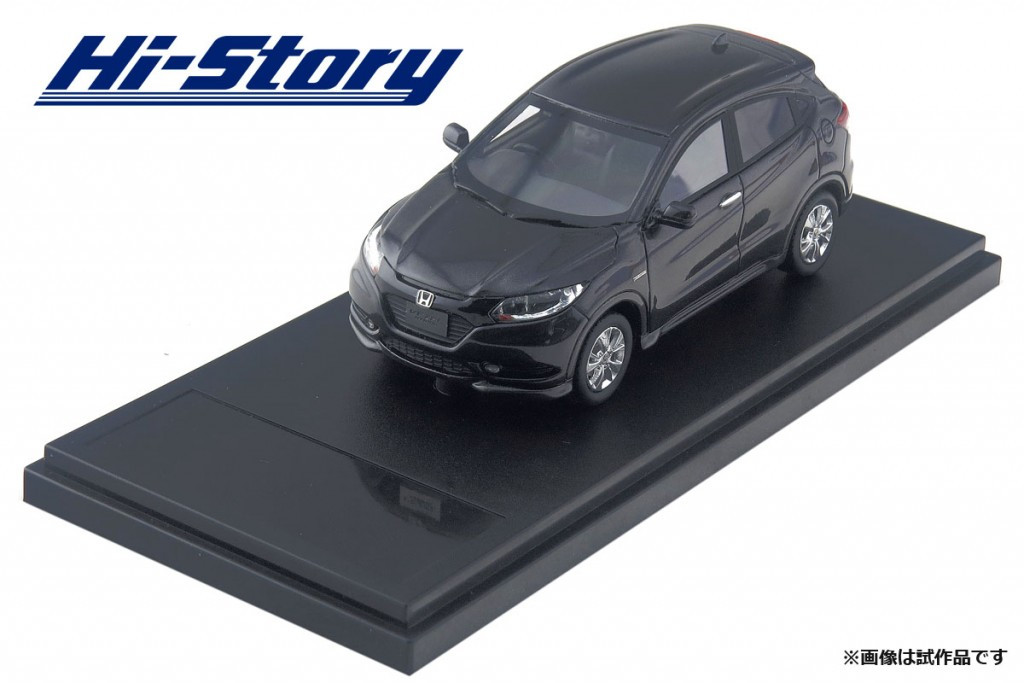 HS186PP Honda VEZEL HYBRID X (2013) ルーセブラック・メタリック ¥8,800(税抜価格)