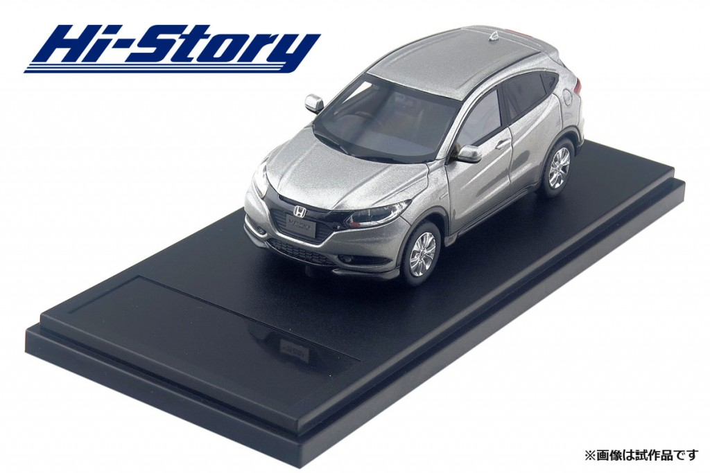 HS186SL Honda VEZEL HYBRID X (2013)   ティンテッドシルバー・メタリック ¥8,800(税抜価格)