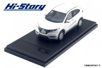 HS186WH Honda VEZEL HYBRID X (2013) ホワイトオーキッドパール ¥8,800(税抜価格)