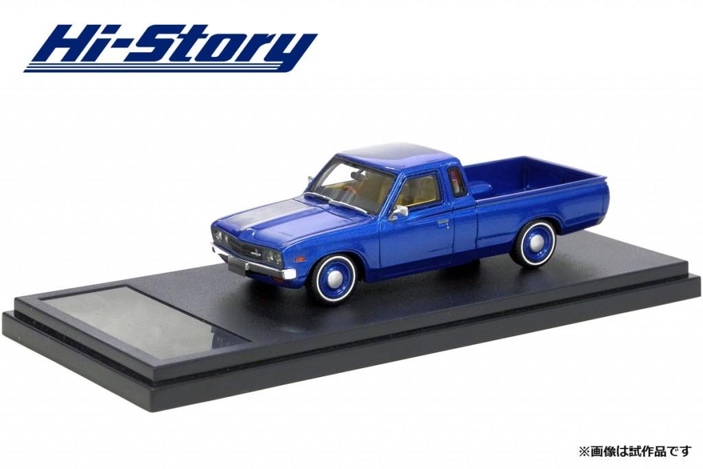 HS188BL 1/43 NISSAN DATSUN TRUCK CUSTOM DX・L ローダウン (1979) ブルーメタリック ¥9,800(税抜価格)