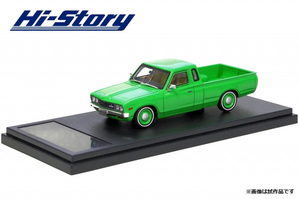 HS188GR 1/43 NISSAN DATSUN TRUCK CUSTOM DX・L ローダウン (1979) グリーン ¥9,800(税抜価格)