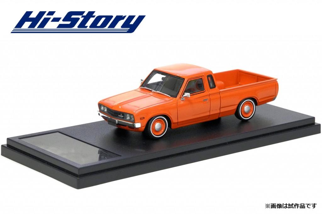 HS188OR 1/43 NISSAN DATSUN TRUCK CUSTOM DX・L ローダウン (1979) オレンジ ¥9,800(税抜価格)