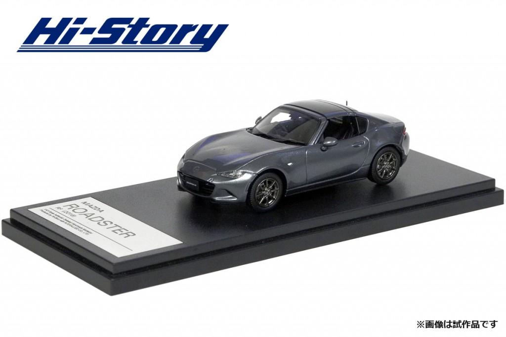 HS194GY 1/43 MAZDA ROADSTER RF (2016) マシーングレープレミアムメタリック ¥7,800(税抜価格)