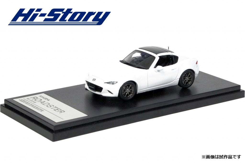 HS194WH 1/43 MAZDA ROADSTER RF (2016) クリスタルホワイトパールマイカ ¥7,800(税抜価格)