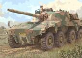 09516 1/35 南アフリカ軍 ロイカット 8輪装甲車 ¥7,800(税抜価格)