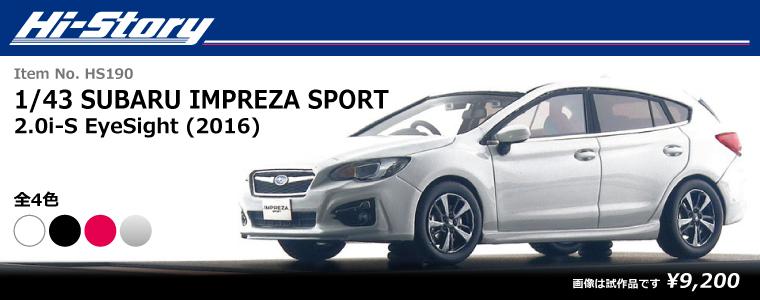 ImprezaSport