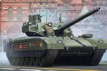 09528 ロシア連邦軍 T-14主力戦車 ¥6,800(税抜価格)