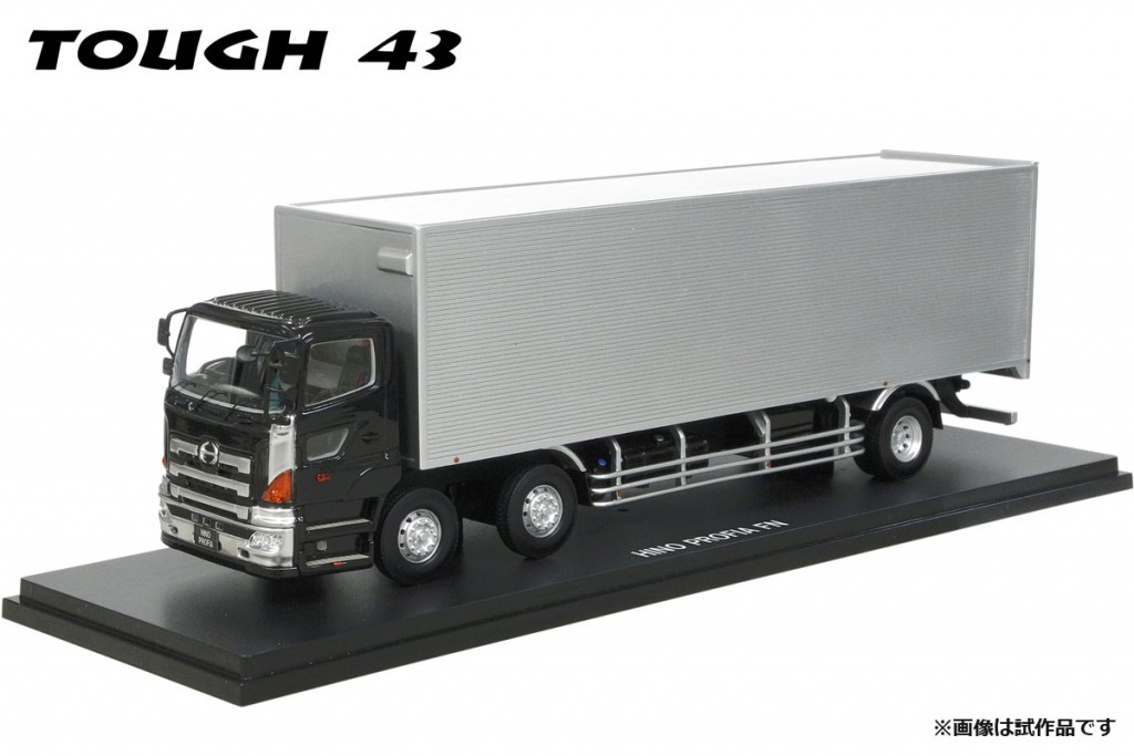 CT4303BK 1/43 HINO PROFIA FN 【2010】ブラック(メッキグリル/メッキコーナーパネル装備) ¥35,000(税抜価格)