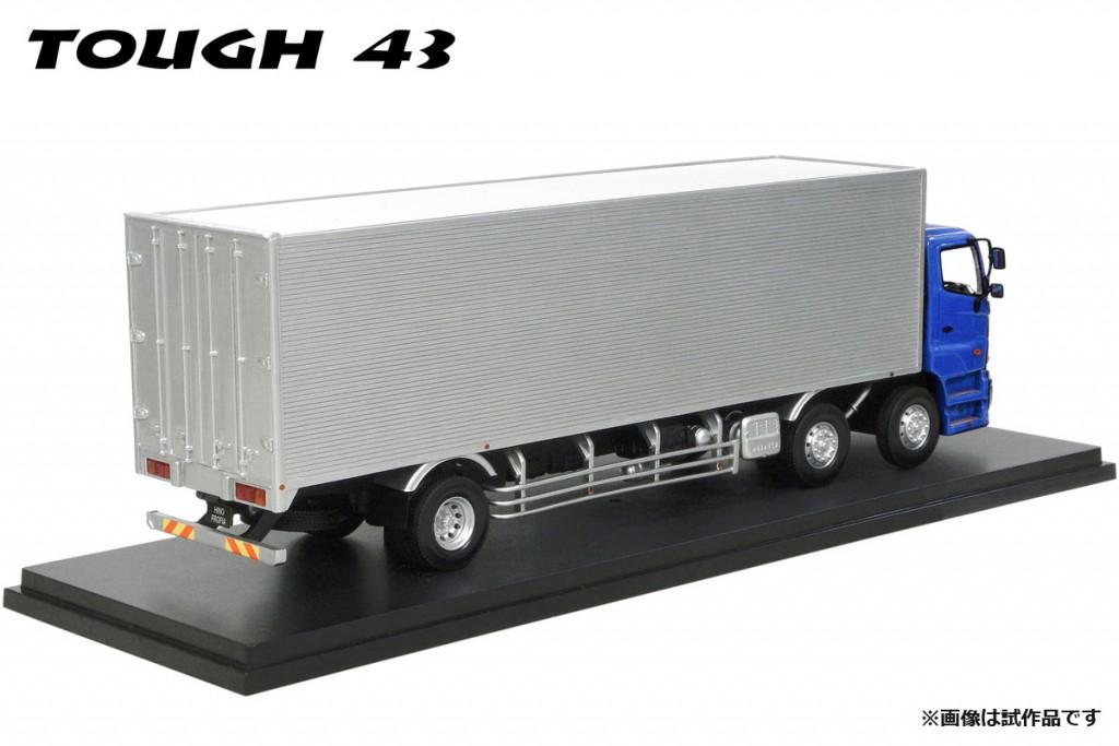CT4303BL 1/43 HINO PROFIA FN 【2010】 メタリックブルー ¥35,000(税抜価格)