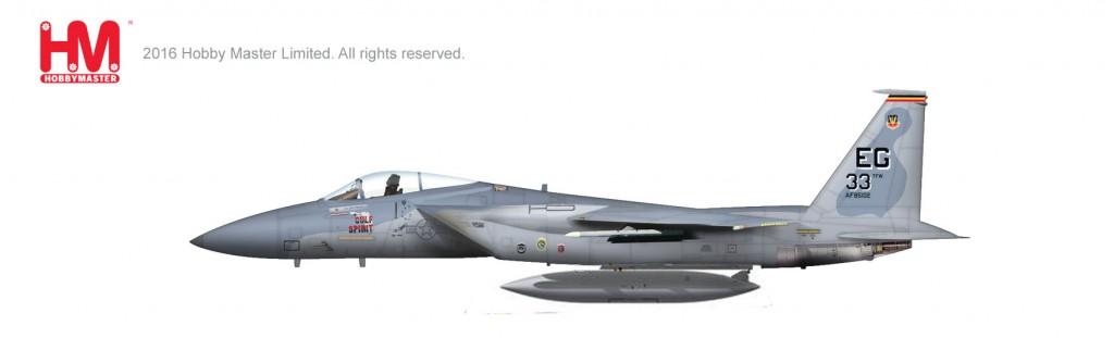 """HA4554 1/72 F-15C イーグル """"ガルフ・スピリット"""" ¥13,800(税抜価格)"""