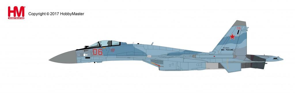 """HA5702A 1/72 Su-35 フランカーE """"ロシア航空宇宙軍 シリア 2016"""" ¥16,800(税抜価格)"""