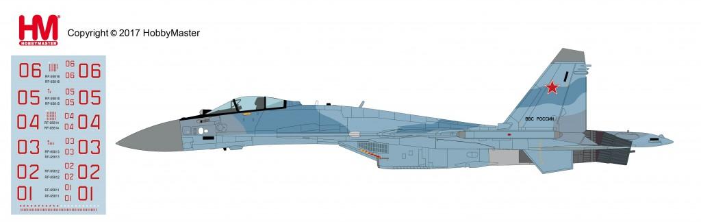"""HA5702B 1/72 Su-35 フランカーE """"ロシア航空宇宙軍"""" ¥15,800(税抜価格)"""