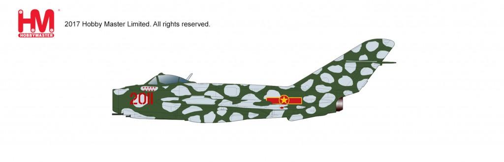 "HA5901 1/72 Jian-5/MiG-17F ""北ベトナム空軍"" ¥10,800(税抜価格)"