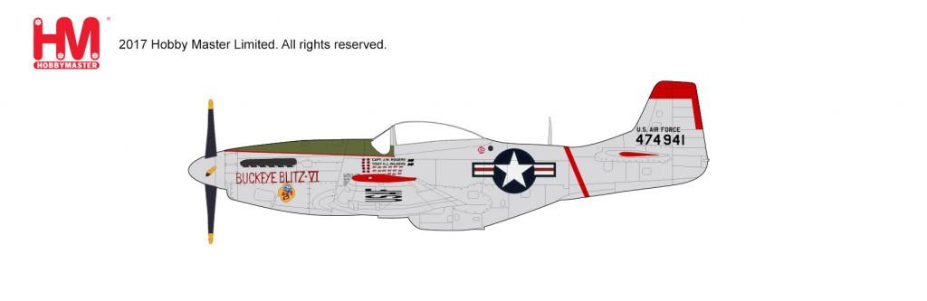 """HA7736 1/48 F-51D マスタング """"朝鮮戦争"""" ¥10,800(税抜価格)"""