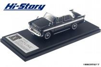HS184BK 1/43 PRINCE SKYLINE DELUXE (1957) ブラック ¥9,800