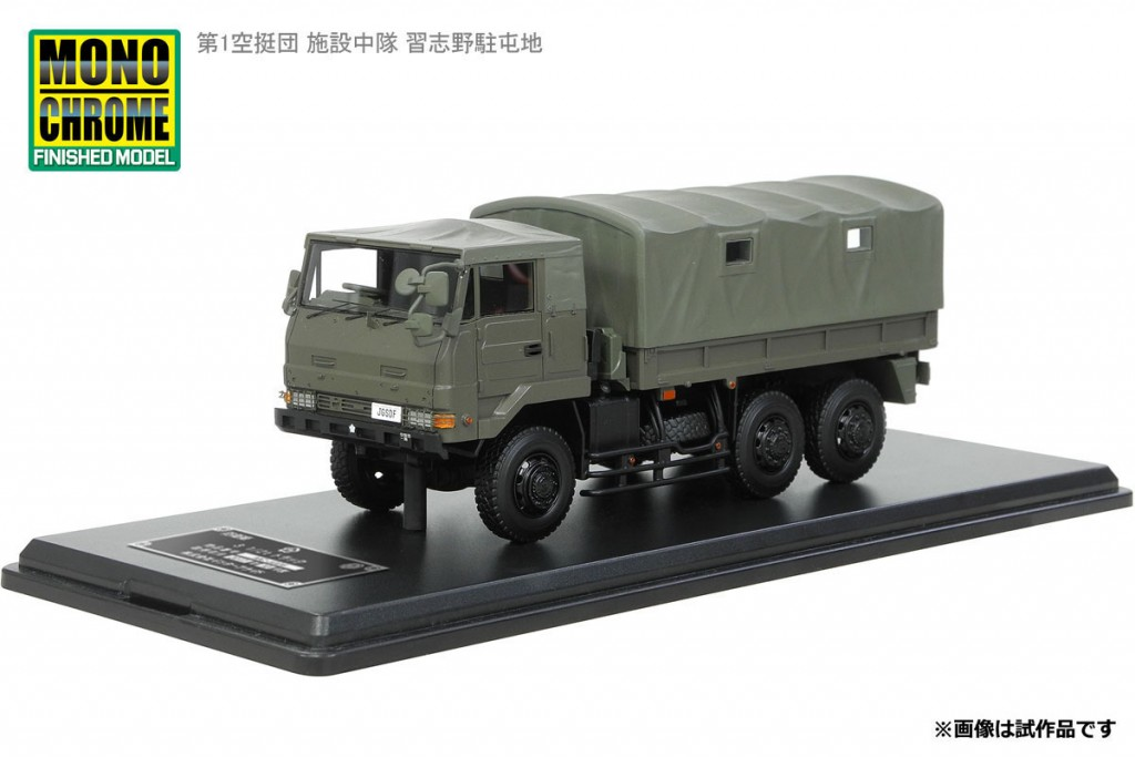 JG05A 1/43 3.5tトラック(SKW477型) 第1空挺団 施設中隊 習志野駐屯地 ¥17,000(税抜価格)