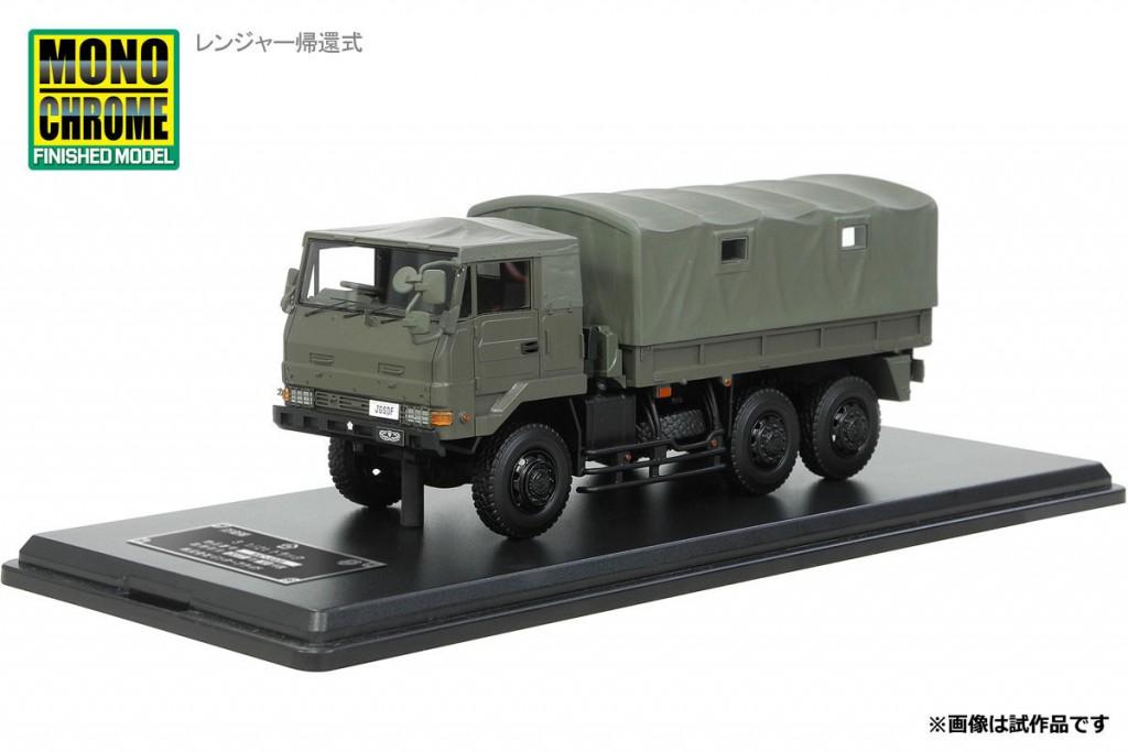 JG05C 1/43 3.5tトラック(SKW477型) レンジャー帰還式 ¥17,000(税抜価格)