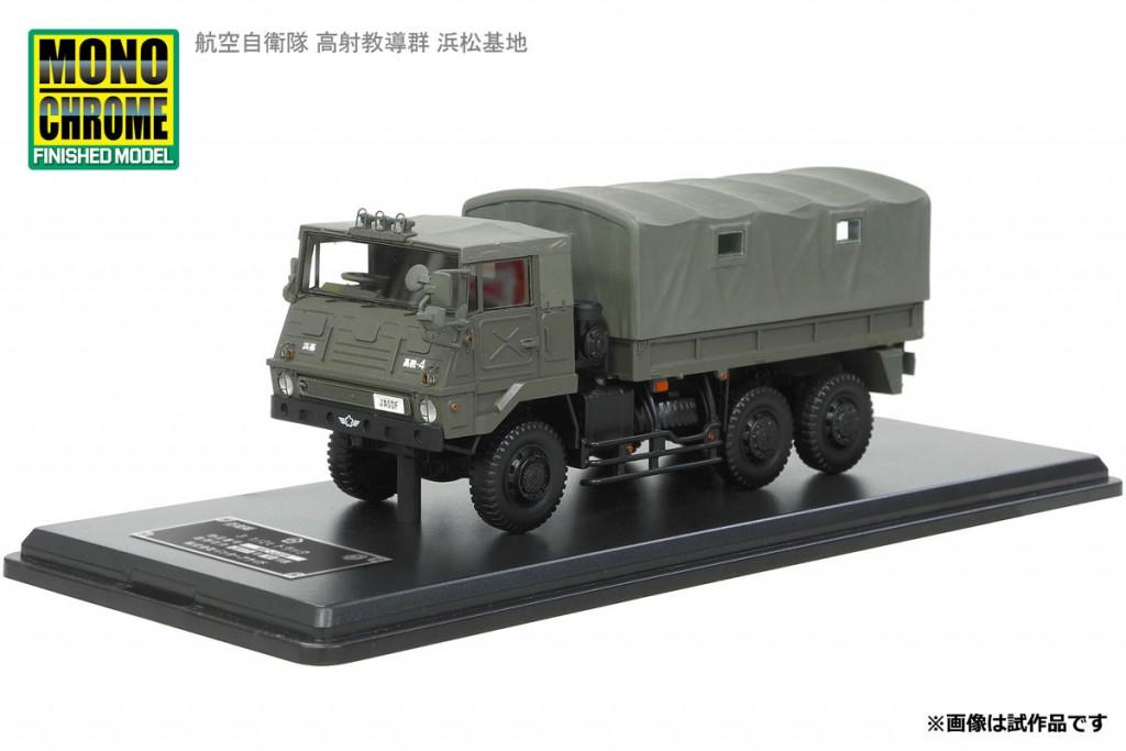 JG06A 1/43 3.5tトラック(SKW464型) 航空自衛隊 高射教導群 浜松基地 ¥17,000(税抜価格)