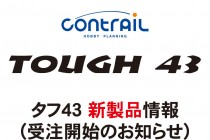 Tough43_New