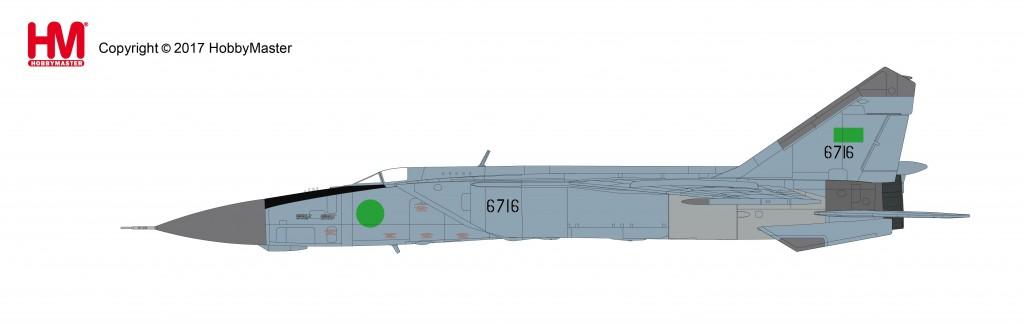 """HA5603 1/72 MiG-25PD フォックスバット """"リビア空軍"""" ¥14,800(税抜価格)"""