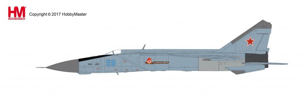 """HA5604 1/72 MiG-25PDS フォックスバット """"ソビエト防空軍"""" ¥14,800(税抜価格)"""