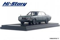 HS182GR 1/43 NISSAN LAUREL SEDAN 2000SGX (1974) ディープグリーンメタリック ¥9,800(税抜価格)
