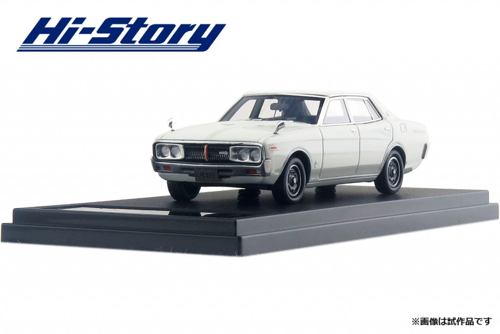 HS182WH 1/43 NISSAN LAUREL SEDAN 2000SGX (1974) ホワイト ¥9,800(税抜価格)