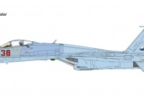 """HA6001 1/72 Su-27 フランカーB型 """"ソビエト連邦防空軍 1987"""" ¥15,800(税抜価格)"""