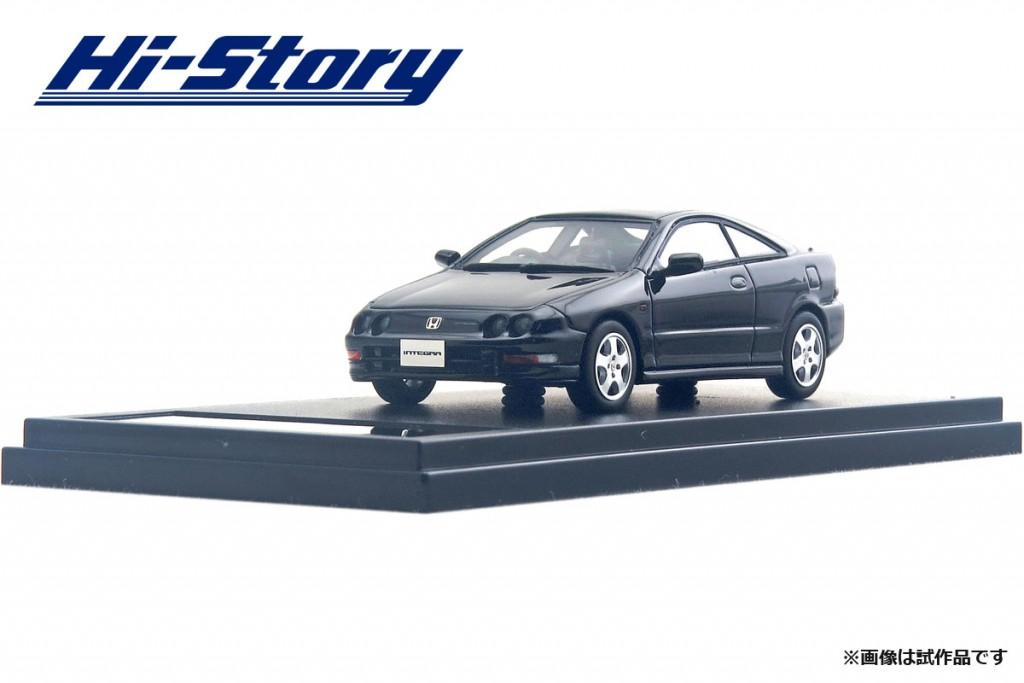 HS195BK 1/43 Honda INTEGRA SiR・Ⅱ (1995) グラナダブラック・パール ¥8,800(税抜価格)